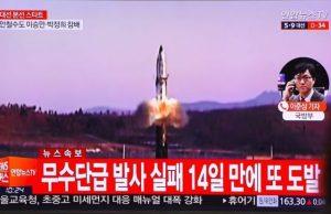 """网路攻击致朝鲜射弹失败? 揭秘美""""主动抑制发射""""战略"""