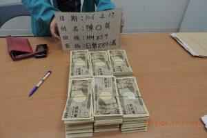 台旅客攜日幣3千萬闖桃機 超額沒入