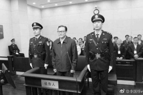 內蒙原副主席潘逸陽獲刑20年  曾向令計劃行賄761萬