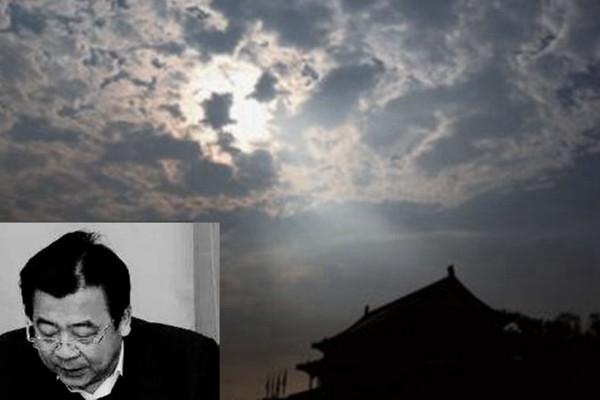 """中纪委揪出""""大内鬼"""" 分析:真正的地震还在后面"""