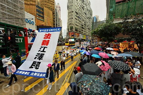 四二五18週年 30國223萬人舉報江澤民