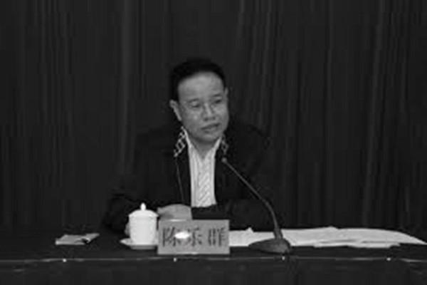 陸媒揭貪官包二奶原因:生子洗錢婚外情