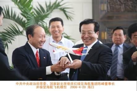 起底海航主席陳峰:背靠曾慶紅 與肖建華情同兄弟