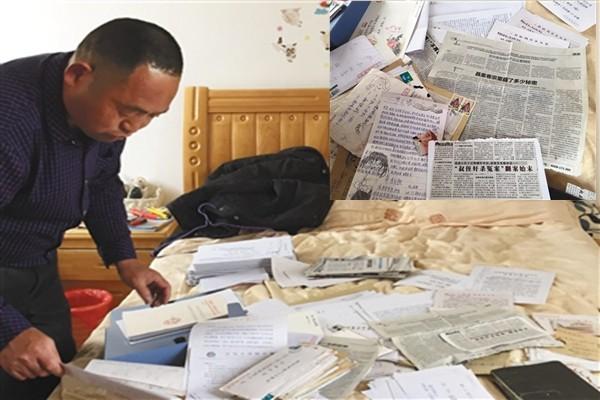冤獄16年 安徽男寫5000封申訴信終昭雪