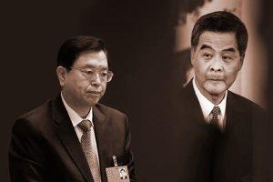 張德江到香港幹什麼了?日耗193萬元被批「窮奢極侈」