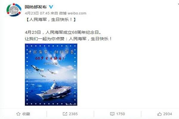 中共国防部首次公开道歉:疏忽在小编