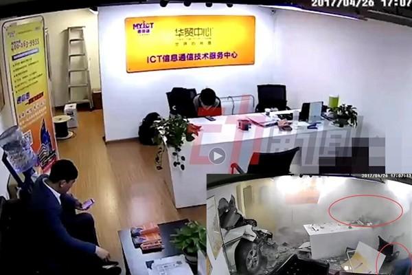 北京女司机刹车当油门  丰田车穿墙撞死人(视频)