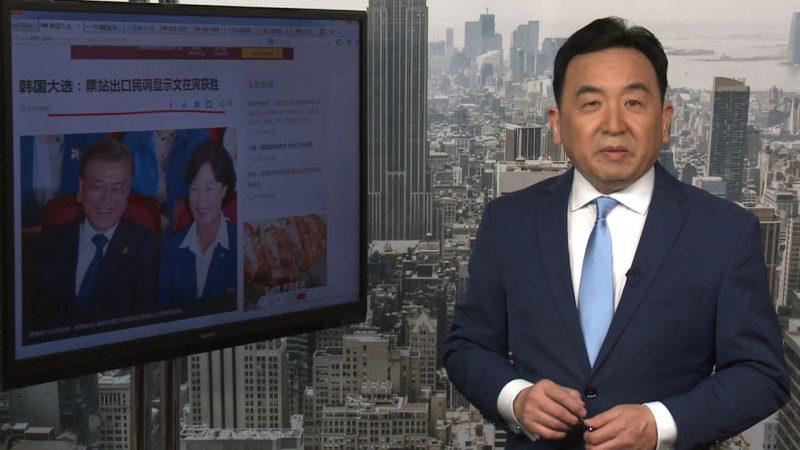 """石涛:平壤改称中国为""""中国大陆""""40万中国人白死了"""