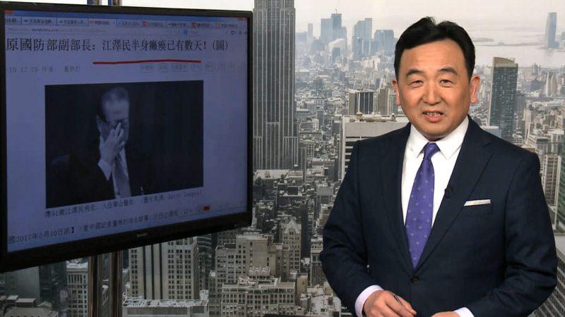 石涛:李和平律师突然被释 709律师事件背后黑手显现