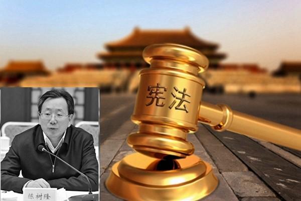 安徽副省長陳樹隆被雙開  罪名罕見嚴厲