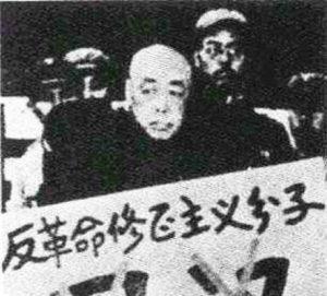 """林辉:""""国歌""""词曲作者与为毛语录谱曲者苦涩结局"""
