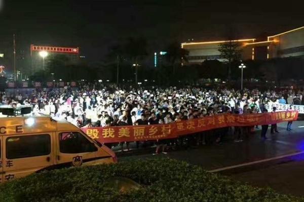 广东清远拟建垃圾发电厂 村民抗议传数十人被抓