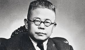 陳克江:對中共本質有清醒認識的歷史學家傅斯年