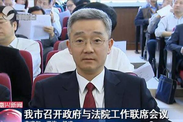 胡锦涛子率百官上法庭 力挺习近平依法治国