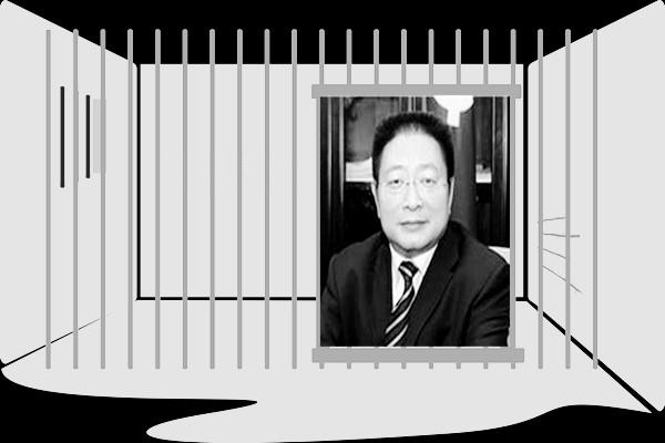 """青海原高官""""人太狂手太长"""" 受贿1亿被判无期"""
