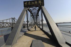 CIA局长:川习合作升级 北京全新措施制裁朝鲜