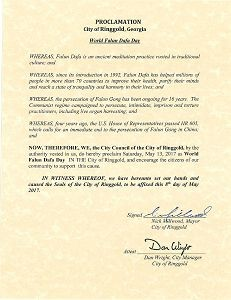 祝賀世界法輪大法日 喬治亞州各級政府簽發褒獎令