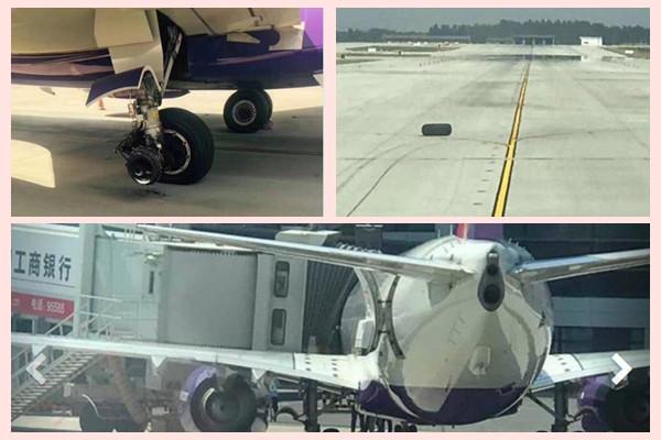 惊悚一幕  大陆客机降落轮胎没了