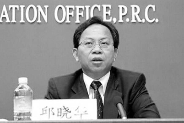 """秦城监狱释放的省部级高官  """"摇身一变""""兼多职"""