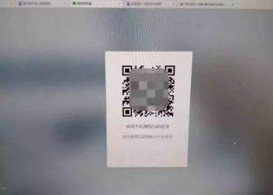 大陸微信清理殭屍粉工具或致資金被盜