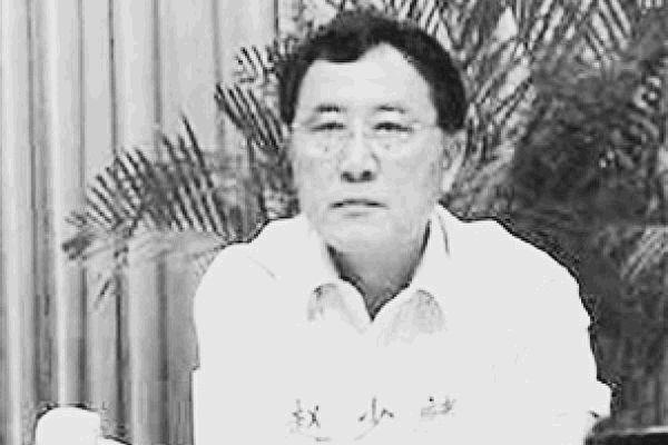 """贪官赵少麟获轻判4年 传立功供出张高丽""""直接罪证"""""""