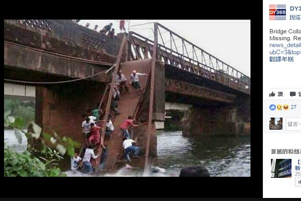 湊熱鬧看人跳河輕生 印度老橋坍塌至少2死14人失蹤