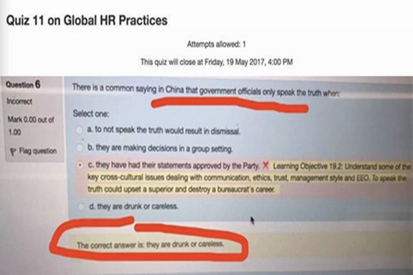 「中國官員喝醉才說真話」 澳洲名校試題引熱議