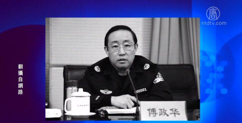郝平:江派武汉暗杀失手 引爆傅政华案?