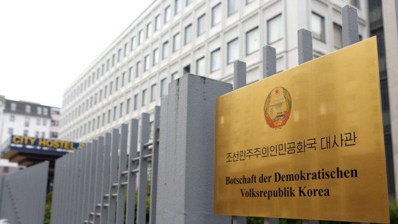朝鲜驻德大使馆赚黑钱 逃千万税款赖皮不交