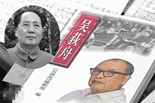 毛澤東為何拒絕收回香港? 中共絕密文件曝原由