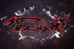 《雷人水滸》第三季重磅來襲 看穿越與現實撞出重量級火花