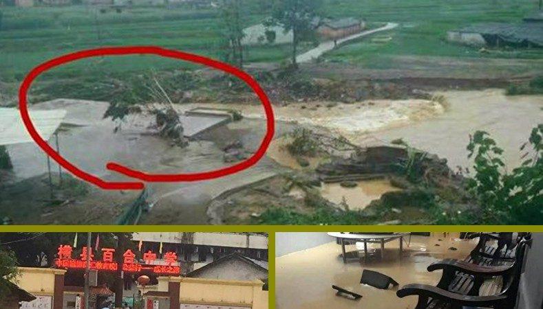 廣西強降雨已致7死 萬人受災