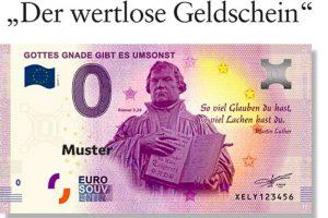真玩啊!欧洲发行面值0欧元纸币 防伪超先进