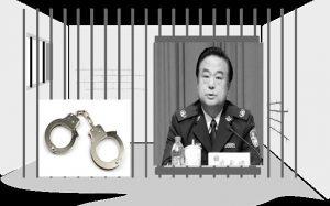 「津老虎」武長順被判死緩  終身監禁不得減刑