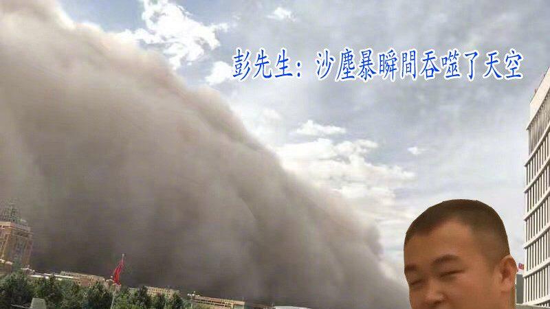 """最强沙尘暴袭新疆 天空瞬间被""""吞噬"""""""