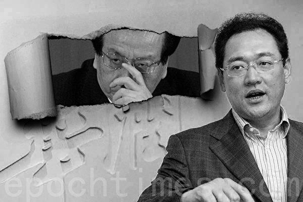 曾庆红亲信华润前董事长宋林判囚14年