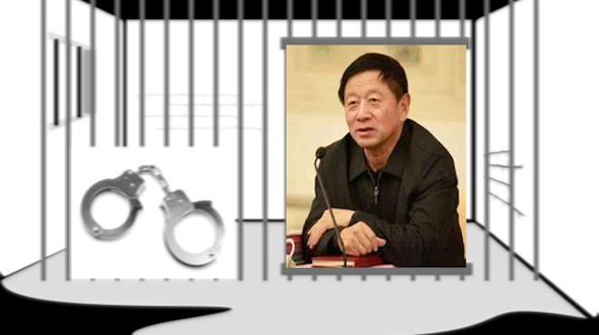 """贾庆林""""副秘""""政协原常委孙怀山被立案"""