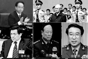 """""""五人帮""""呼之欲出?王岐山通报周薄郭徐令""""非法聚会"""""""