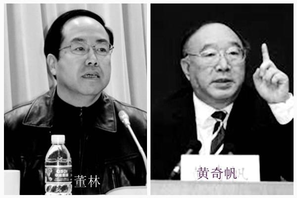 重庆被羁押商人离奇死 传涉黄奇帆父子