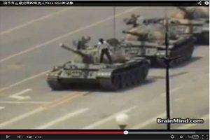 六四「坦克人」還活著? 擋坦克最全視頻曝光(圖片/慎入)