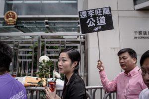 李旺陽5週年忌日 中共當局嚴控祭拜