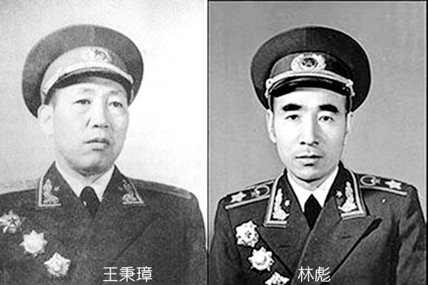 """""""林彪死党""""王秉璋生前被关秦城10年 死后冻尸12载"""