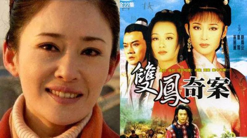 她曾在中国影视圈霸屏十余年 传因几百万遭富豪软禁 如今内幕揭开