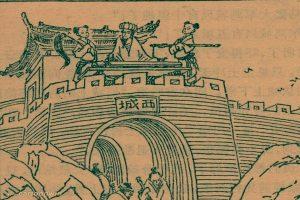中國戰爭史上古今8個真實「空城計」故事