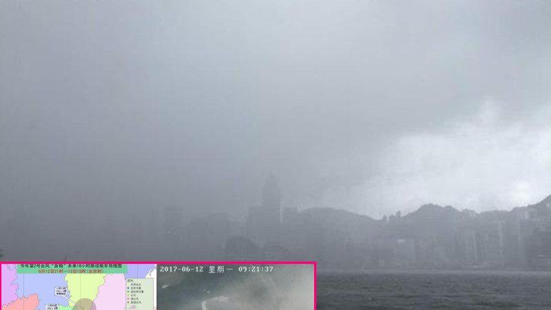 颱風「苗柏」今將登陸粵閩  局部有大暴雨