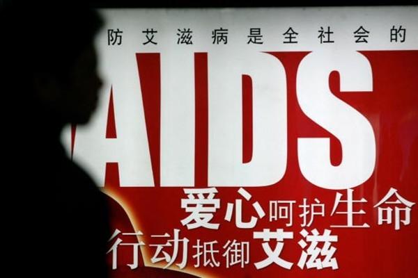广东再确诊432宗艾滋病病例 至少68死