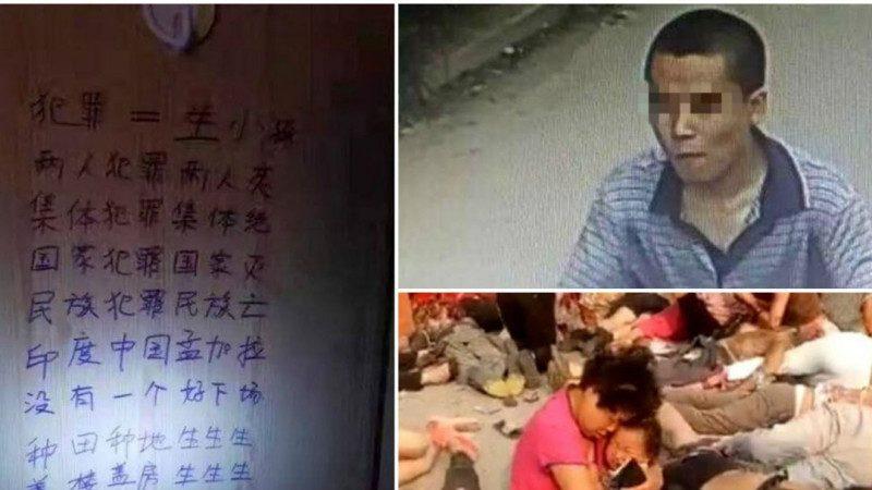 网传江苏幼园爆案细节 疑犯生前照片及遗留文字曝光
