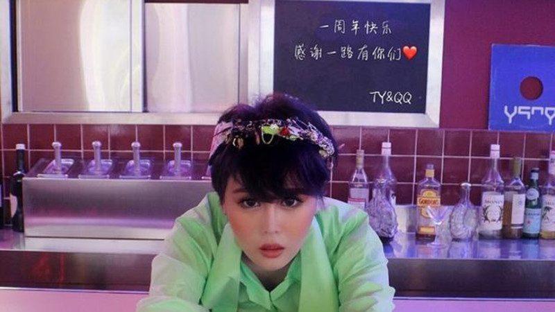 赵本山女儿微博公开恋情 男主或天佑