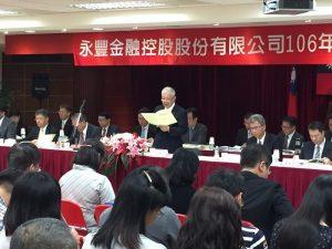 """永丰金涉超贷""""纸上公司""""负责人何寿川等3人遭声押"""