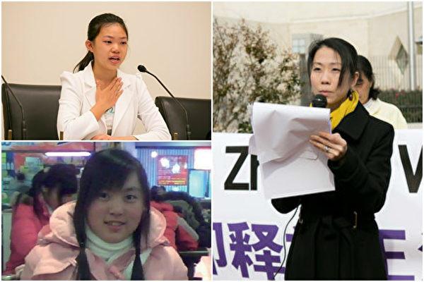 父亲节 三位中国女孩和她们父亲的故事